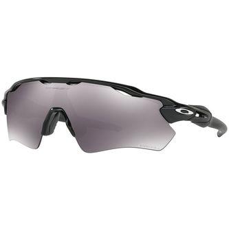 Oakley Radar EV Path Polished Sunglasses - Image 1